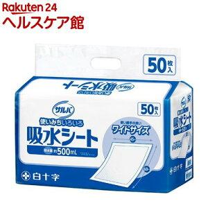 サルバ 吸水シート 4560(50枚入)
