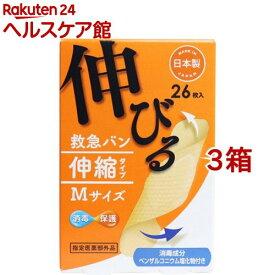 デルガード 救急バン 伸縮タイプ Mサイズ(26枚入*3箱セット)【デルガード】