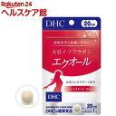 DHC 大豆イソフラボン エクオール 20日分(20粒)【DHC】