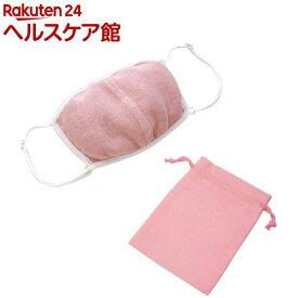 大判 潤いシルクのおやすみマスク ポーチ付 ピンク(1枚入)