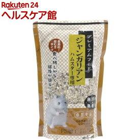 プレミアム プレミアムフード ジャンガリアン(350g)【more30】