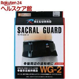 リガード サクラルガード WG2 M(1コ入)【リガード】