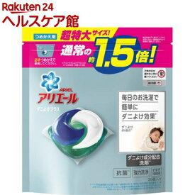 アリエール ジェルボール3D ダニよけプラス つめかえ用 超特大サイズ(26個入)【アリエール】