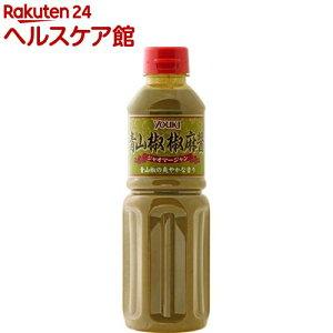 ユウキ 業務用 青山椒椒麻醤(580g)