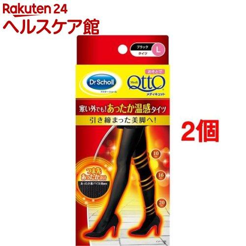 おそとでメディキュット 温感タイツ Lサイズ(1足*2コセット)【メディキュット(QttO)】