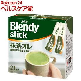 ブレンディ スティック 抹茶オレ(10g*21本入)【more20】【ブレンディ(Blendy)】