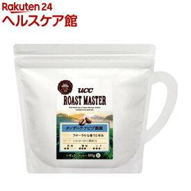 UCC ローストマスター タンザニア・アビブ農園(100g)【ローストマスター(ROAST MASTER)】[コーヒー]