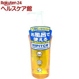 ハイピッチ ディープクレンジングオイル W(190ml)【more20】【ハイピッチ】