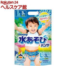 ムーニー 水あそびパンツ 男の子 L 9〜14kg 2020年デザイン(3枚入)【ムーニー】