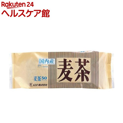 ムソー 国内産 麦茶 T.B(10g*50コ入)