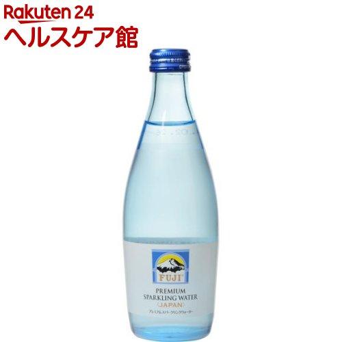 富士ミネラルウォーター プレミアムスパークリングウォーター 瓶(300mL*24本入)【富士ミネラルウォーター】【送料無料】