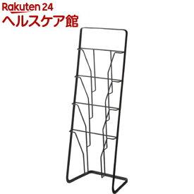 マガジンラックスタンド タワー 4段 ブラック(1台)【タワー(日用品)】