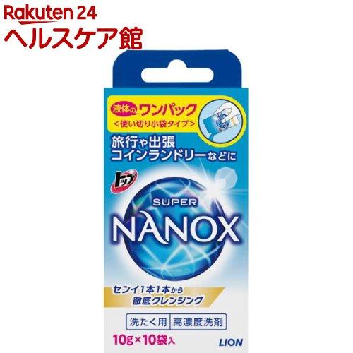 トップ スーパーナノックス ワンパック(10g*10袋入)【スーパーナノックス(NANOX)】