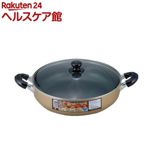 おおらか鍋 IH対応 大型卓上鍋 32cm OR-7130(1コ入)