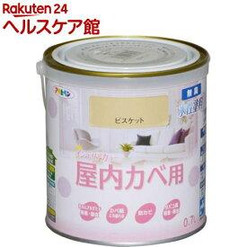 アサヒペン インテリアカラー 屋内カベ用 ビスケット(0.7L)【アサヒペン】