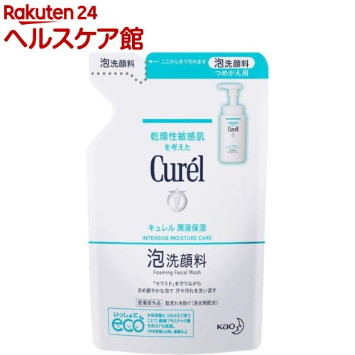 キュレル 泡洗顔料 つめかえ用(130mL)【キュレル】