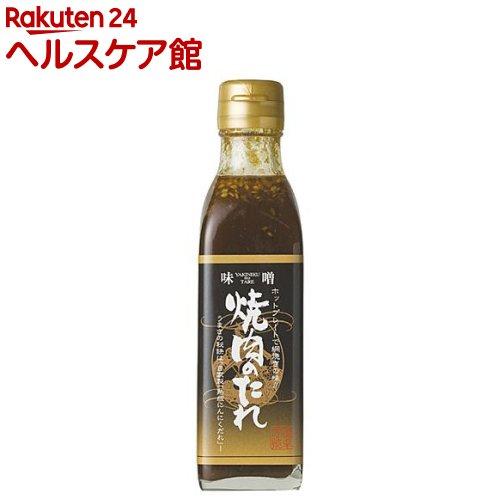 冨貴食研 焼肉のたれ 味噌(240g)