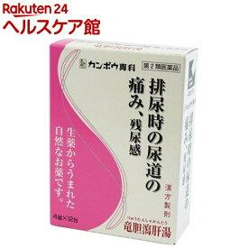 【第2類医薬品】竜胆瀉肝湯エキス錠クラシエ(48錠)