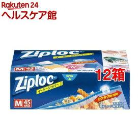ジップロック イージージッパー M(45枚入*12箱セット)【Ziploc(ジップロック)】