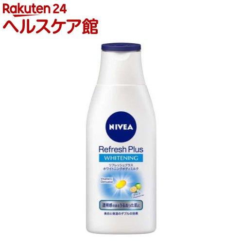 ニベア リフレッシュプラス ホワイトニングミルク(150mL)【ニベア】