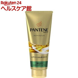 パンテーン エアリーふんわりケア デイリー補修トリートメント特大サイズ(300g)【PANTENE(パンテーン)】