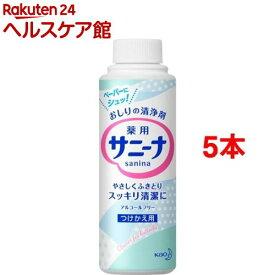 サニーナ つけかえ用(90ml*5本セット)【サニーナ】