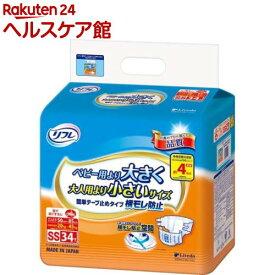 リフレ 簡単テープ止めタイプ 横モレ防止 SSサイズ(34枚入)【リフレ 簡単テープ止め】