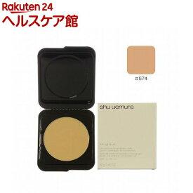 シュウウエムラ ザ・ライトバルブ UV Cファンデーション レフィル 574(12g)【シュウウエムラ】
