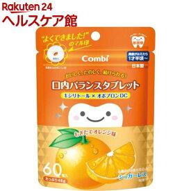 テテオ 口内バランスタブレット オレンジ(60粒入)【テテオ(teteo)】
