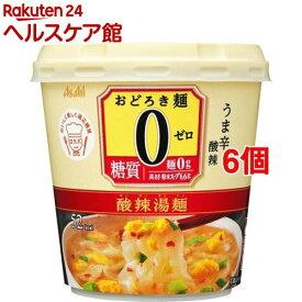 おどろき麺0(ゼロ) 酸辣湯麺(17.9g*6個セット)