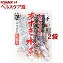 山清 有機あずき水煮 21692(200g*2コセット)
