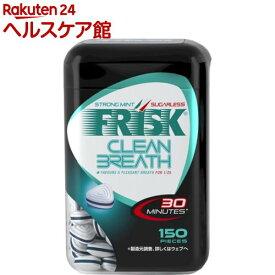 フリスク クリーンブレス ストロングミント ボトル(105g)【FRISK(フリスク)】