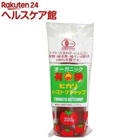 光食品 有機トマトケチャップ チューブ(300g)【spts4】