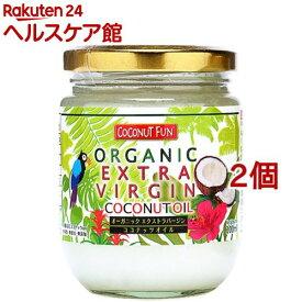 オーガニック エクストラバージン ココナッツオイル(184g*2コセット)【フードアルティメイトネットワーク】