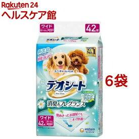 デオシート 消臭&フレグランス グリーンアロマの香り ワイド(42枚入*6袋セット)【デオシート】