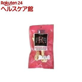 ナチュラルローハイドガム ボーン Mサイズ(2本入)【more20】
