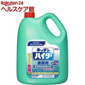 花王プロフェッショナル キッチンハイター 業務用(5kg)【spts6】【花王プロフェッショナル】