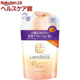 ラメランス ボディウォッシュ アロマティックフラワーリッチ 詰替用(360ml)【ラメランス(Lamellance)】