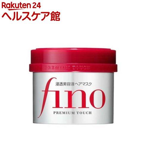 フィーノ プレミアムタッチ 浸透美容液ヘアマスク(230g)【フィーノ(fino)】