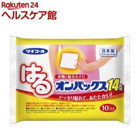 はるオンパックス(10個入)【spts16】【オンパックス】