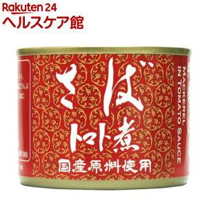 ABC さばトマト煮 国産原料使用(170g)[缶詰]