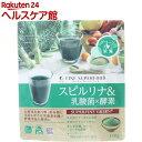 スーパーフード スピルリナ&乳酸菌×酵素 30回分(150g)【ファイン】