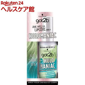 got2b ホロマニアックスプレー ミント(50ml)【got2b】