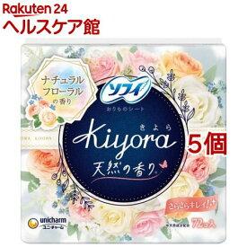 ソフィ Kiyora フレグランス ホワイトフローラルの香り(72枚入*5個セット)【wmc_6】【ソフィ】