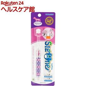 シグワン コンパクト歯ブラシ ミディアム(1本)【シグワン】