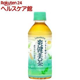 爽健美茶 すっきりブレンド(300ml*24本入)【爽健美茶】