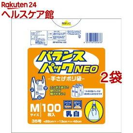 バランスパック ネオ 手さげポリ袋 乳白 Mサイズ 35号(100枚入*2コセット)