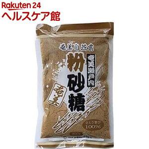 奄美瀬戸内 粉砂糖(300g)【more20】【奄美自然食本舗】