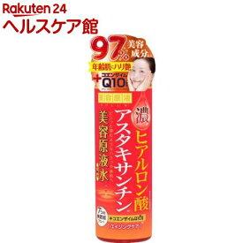 美容原液 超潤化粧水 HA アスタキサンチン&ヒアルロン酸(185ml)【美容原液】