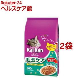 カルカン ドライ 毛玉ケア かつおとチキン味(800g*12袋セット)【カルカン(kal kan)】[キャットフード]